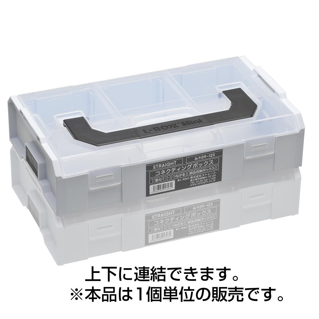 コネクティングボックス(09-123_4)の画像