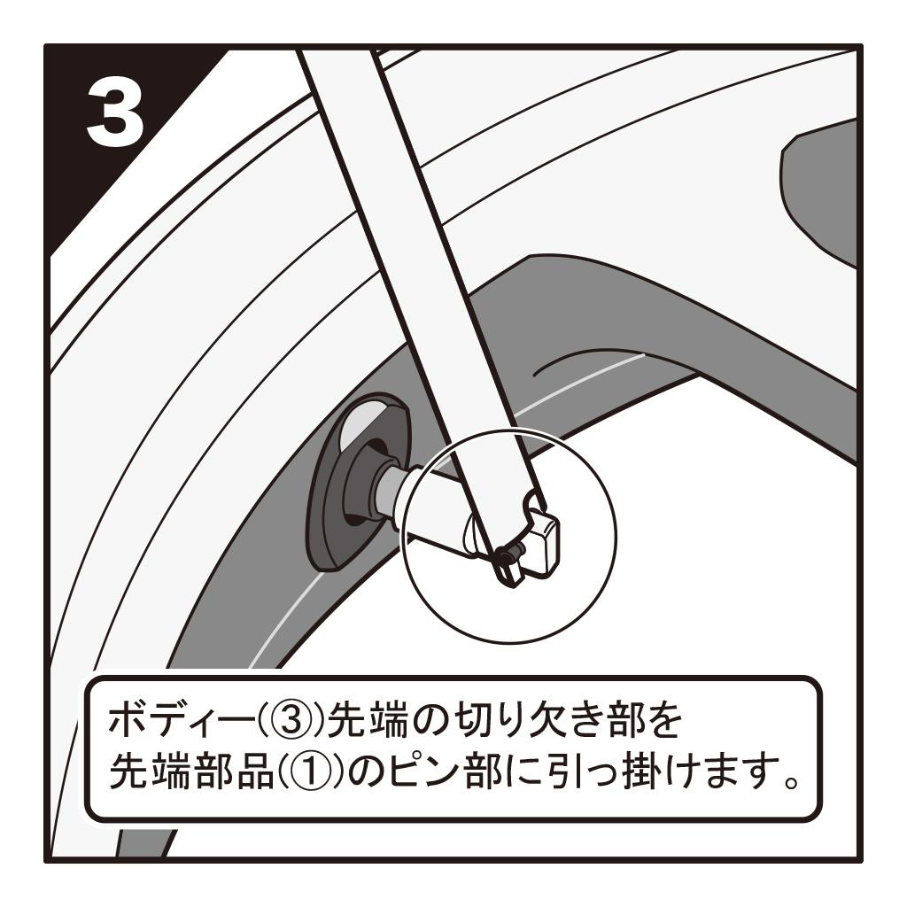 タイヤバルブ装着ツール 自動車・バイク兼用(19-758_4)の画像