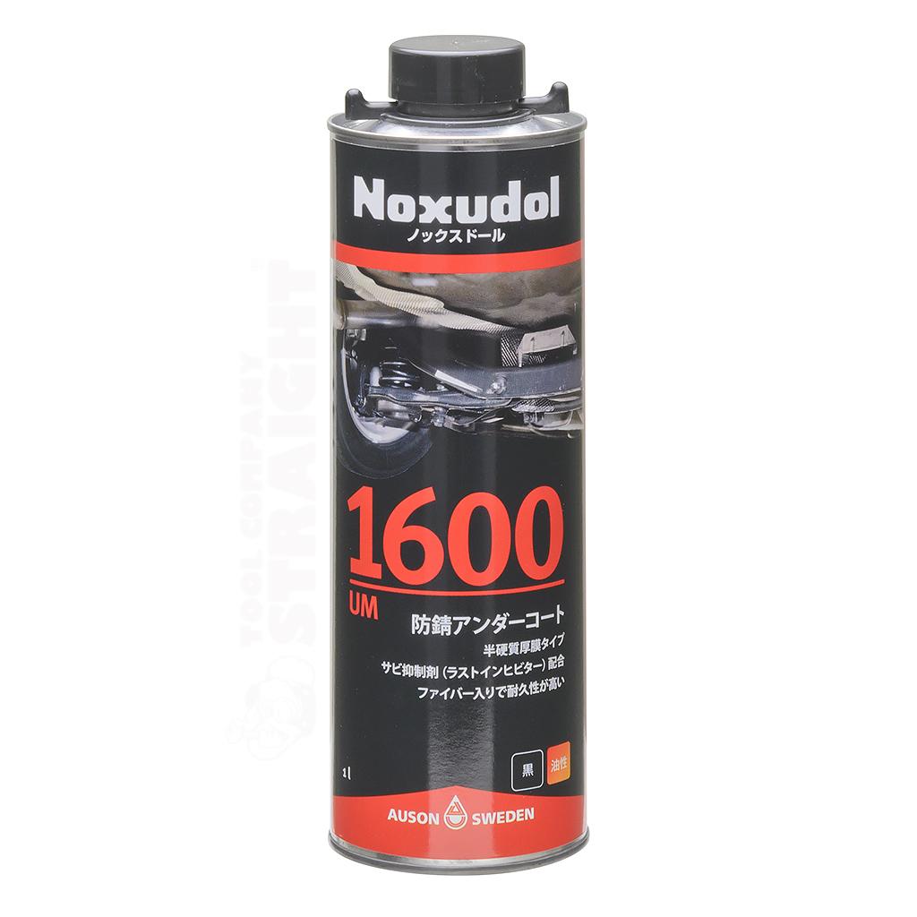 ノックスドール(Noxudol) UM-1600 ブラック カートリッジ 1000ml(36-1601)の画像