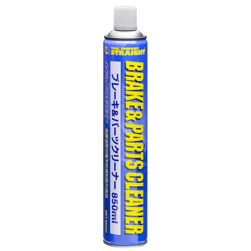 ブレーキ&パーツ クリーナー ロング缶(有機溶剤中毒予防規則除外商品)(36-622)の画像