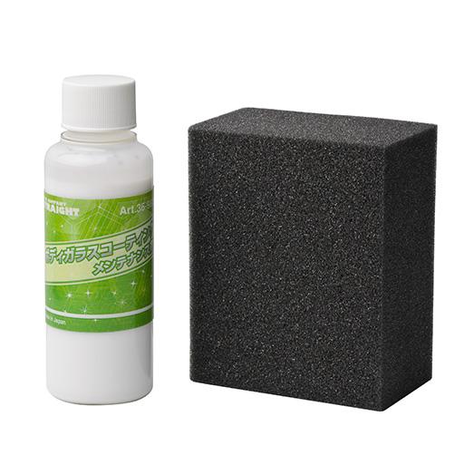 メンテナンス剤 (36-9800 ボディガラスコーティング撥水タイプ用)(36-9805)の画像