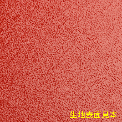 寝板(折り畳み式)(38-898_2)の画像