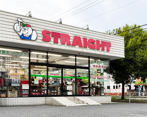 ストレート本店写真