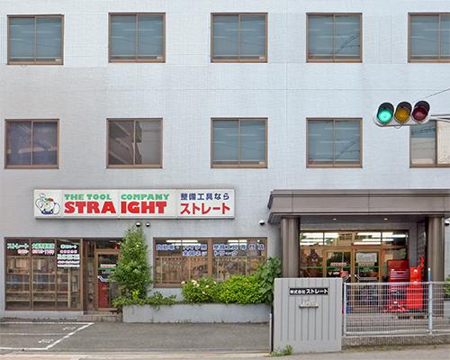 ストレート大阪市鶴見店写真