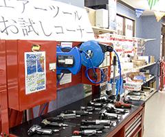 ストレート大阪市鶴見店店内写真2